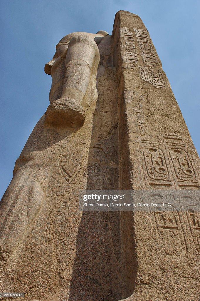 Egyptian statue : Stock Photo