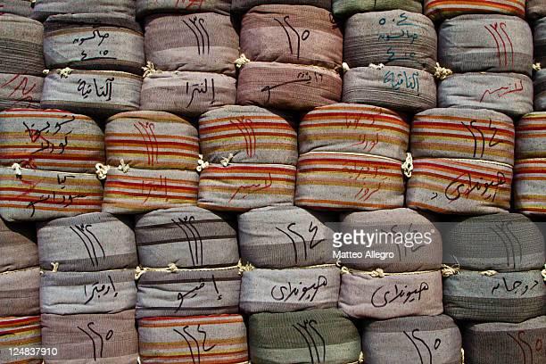 Egyptian textures