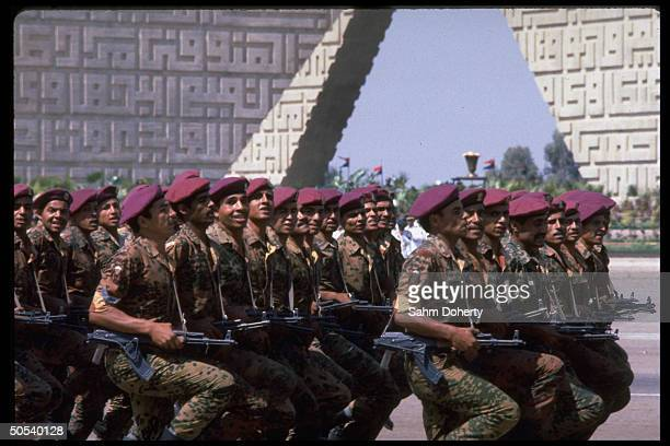Egyptian troops marching in military parade