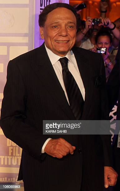 Egyptian veteran comedian Adel Imam arrives at the opening night gala of the second Doha Tribeca Film Festival in the Qatari capital on October 26...