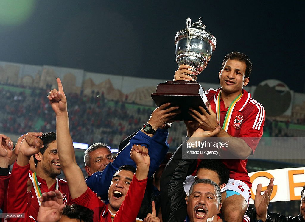 CAF Super Cup : News Photo