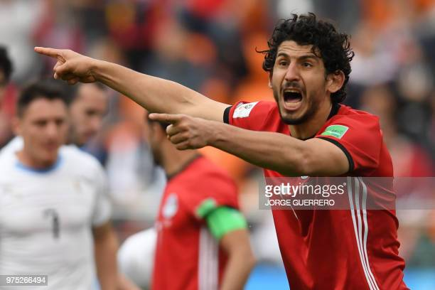 Egypt's defender Ahmed Hegazi reacts during the Russia 2018 World Cup Group A football match between Egypt and Uruguay at the Ekaterinburg Arena in...