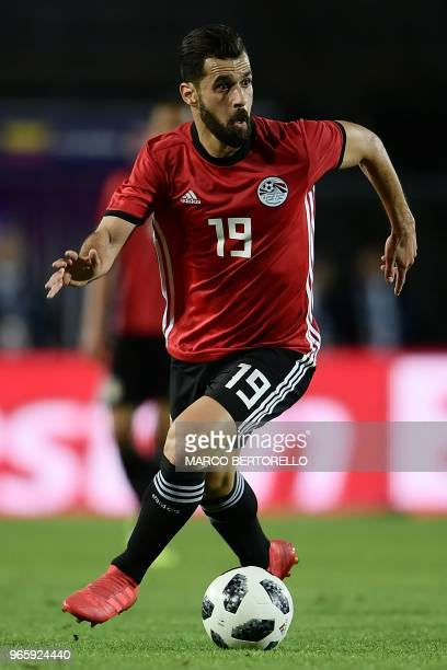 Egypt's midfielder Abdallah El Said controls the ball during the International friendly football match between Egypt and Colombia at the 'Atleti...
