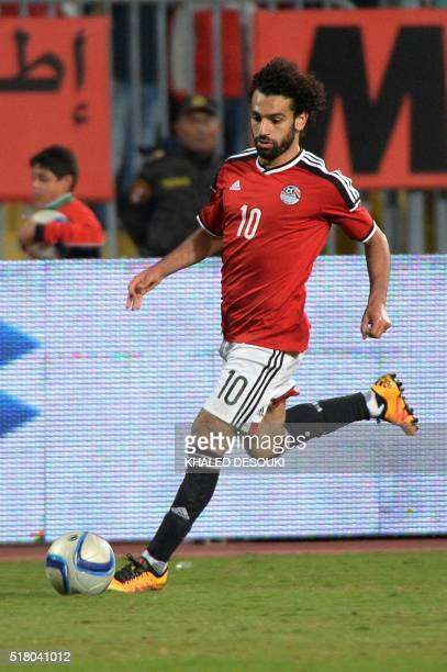 Egypt's Mohamed Salah controls the ball during African Cup of Nations group G qualification football match between Egypt and Nigeria at the Borg...