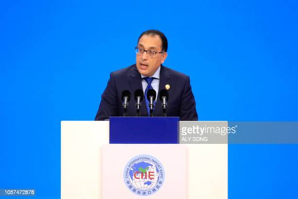 Egypt's Prime Minister Mostafa Madbouly speaks at the opening ceremony of the first China International Import Expo in Shanghai on November 5, 2018....