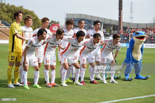 Ehime FC players line up for the team photos prior to the JLeague J2 match between Kyoto Sanga and Ehime FC at Nishikyogoku Stadium on April 15 2017...