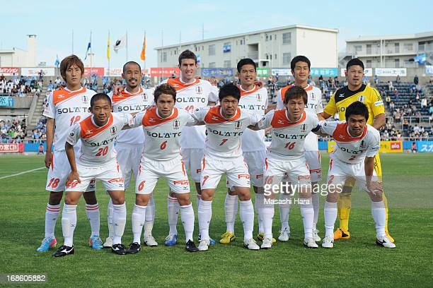 Ehime FC players pose for photograph prior to the JLeague second division match between Yokohama FC and Ehime FC at Nippatsu Mitsuzawa Stadium on May...