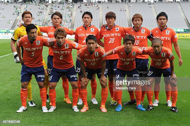 Ehime FC players pose for photograph prior to the JLeague second division match between Tokyo Verdy and Ehime FC at Ajinomoto Stadium on October 26...
