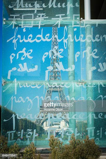 Eiffel Tower reflected at the Wall of Peace