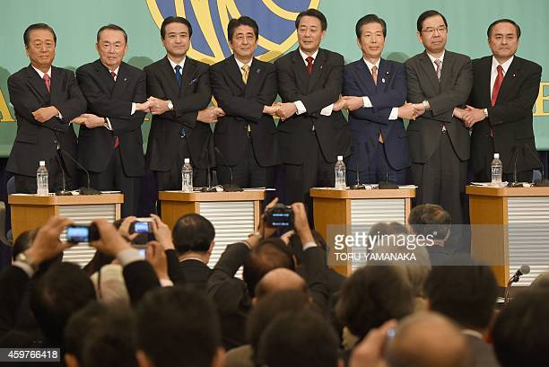 Eight leaders of Japan's main political parties leader of the People's Life Party Ichiro Ozawa leader of the Party for Future Generations Takeo...