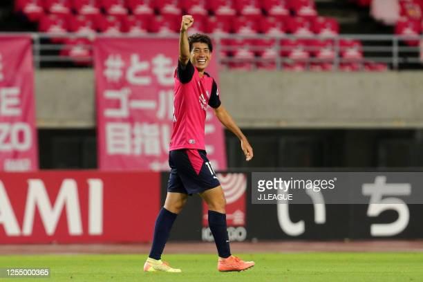 Eiichi Katayama of Cerezo Osaka celebrates scoring his side's second goal during the J.League Meiji Yasuda J1 match between Cerezo Osaka and Shimizu...