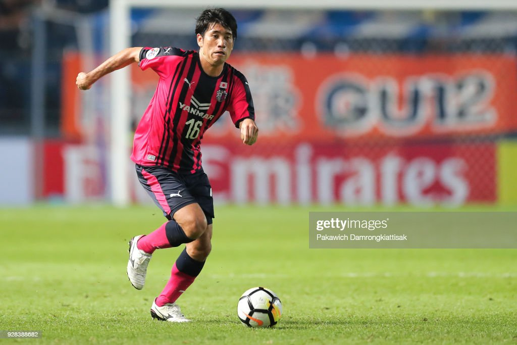 Eiichi Katayama #16 of Cerezo Osaka chases the ball during the AFC Champions League Group G match between Buriram United Football Club and Cerezo Osaka at Thunder Castle on March 6, 2018 in Buriram, Thailand.