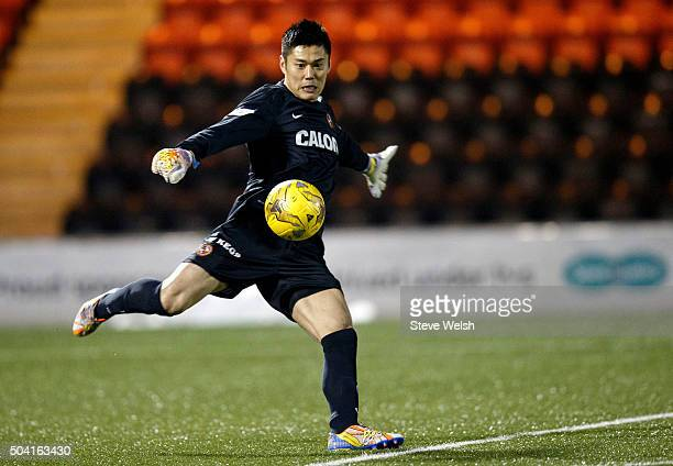 Eiji Kawashima of Dundee United in action during the William Hill Scottish Cup Fourth Round between Airdrieonians and Dundee United on January 9 2016...