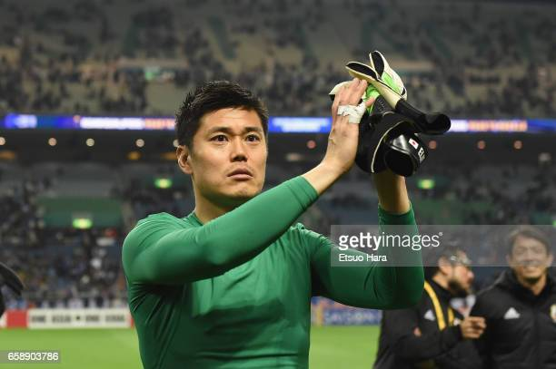 Eiji Kawashima of Japan applauds his side's 40 win in the 2018 FIFA World Cup Qualifier match between Japan and Thailand at Saitama Stadium on March...