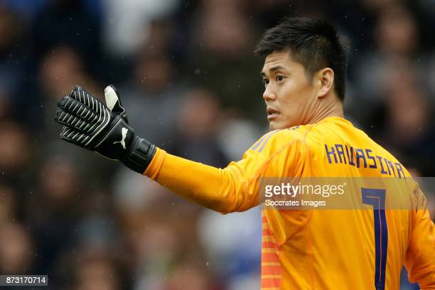 Eiji Kawashima of Japan during the International Friendly match between Japan v Brazil at the Stade Pierre Mauroy on November 10 2017 in Lille France