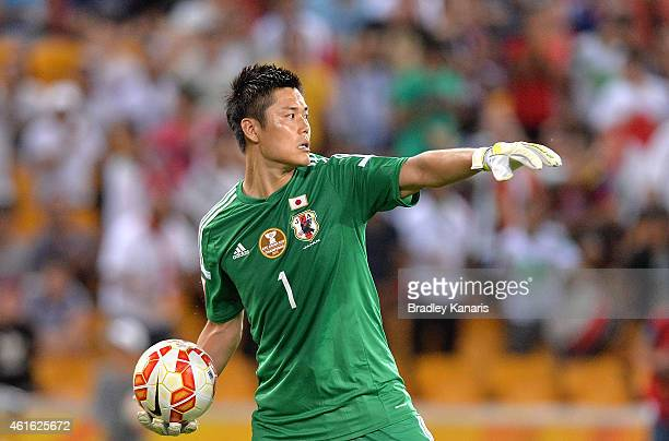 Eiji Kawashima of Japan in action during the 2015 Asian Cup match between Iraq and Japan at Suncorp Stadium on January 16 2015 in Brisbane Australia