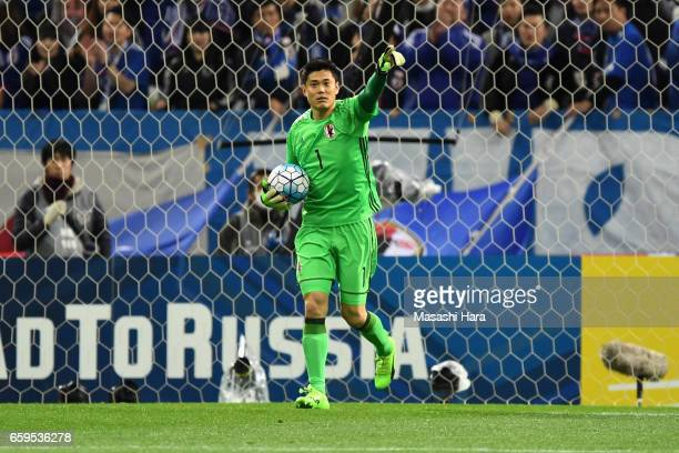 Eiji Kawashima of Japan in action during the 2018 FIFA World Cup Qualifier match between Japan and Thailand at Saitama Stadium on March 28 2017 in...