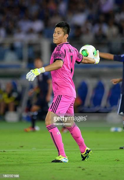 Eiji Kawashima of Japan in action during the international friendly match between Japan and Ghana at International Stadium Yokohama on September 10...