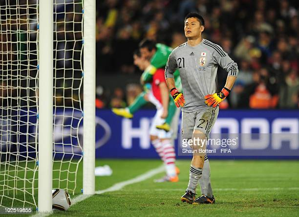 Eiji Kawashima of Japan looks dejected after the 2010 FIFA World Cup South Africa Round of Sixteen match between Paraguay and Japan at Loftus...
