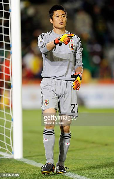 Eiji Kawashima of Japan looks on during the 2010 FIFA World Cup South Africa Group E match between Japan and Cameroon at the Free State Stadium on...
