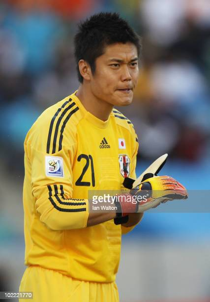 Eiji Kawashima of Japan looks on during the 2010 FIFA World Cup South Africa Group E match between Netherlands and Japan at Durban Stadium on June 19...