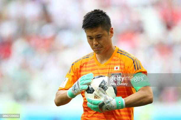 Eiji Kawashima of Japan looks on during the 2018 FIFA World Cup Russia group H match between Japan and Poland at Volgograd Arena on June 28 2018 in...