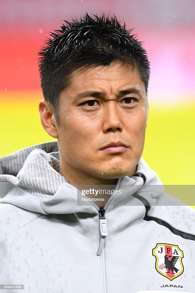 Japan v New Zealand - International Friendly : ニュース写真