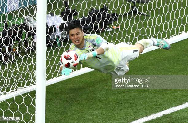 Eiji Kawashima of Japan makes a save during the 2018 FIFA World Cup Russia Round of 16 match between Belgium and Japan at Rostov Arena on July 2 2018...