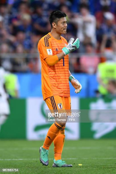 Eiji Kawashima of Japan reacts during the 2018 FIFA World Cup Russia group H match between Japan and Senegal at Ekaterinburg Arena on June 24 2018 in...