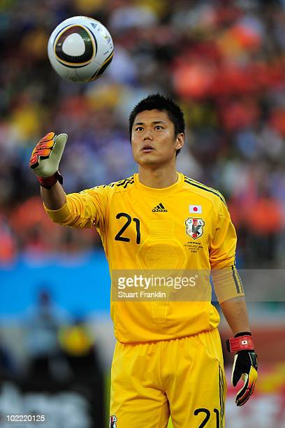 Eiji Kawashima of Japan throws the ball during the 2010 FIFA World Cup South Africa Group E match between Netherlands and Japan at Durban Stadium on...
