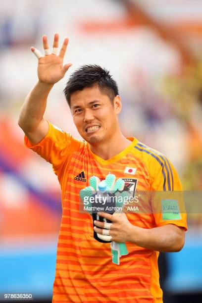 Eiji Kawashima of Japan waves at the end of the 2018 FIFA World Cup Russia group H match between Colombia and Japan at Mordovia Arena on June 19 2018...