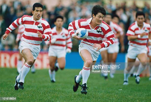 Eiji Kutsuki with the ball during the pool stage match between Japan and Zimbabwe at the 1991 Rugby World Cup Ravenhill Stadium Belfast 14th October...