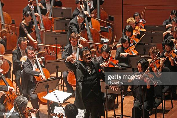 Eiji Oue leading the Tokyo Philharmonic Orchestra at Alice Tully Hall on Tuesday night, March 11, 2014.They performed the music of Stravinsky,...