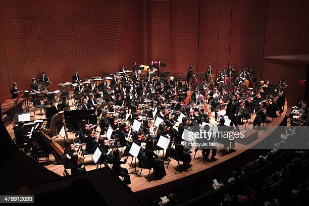 Eiji Oue leading the Tokyo Philharmonic Orchestra at Alice Tully Hall on Tuesday night March 11 2014They performed the music of Stravinsky Toshiro...