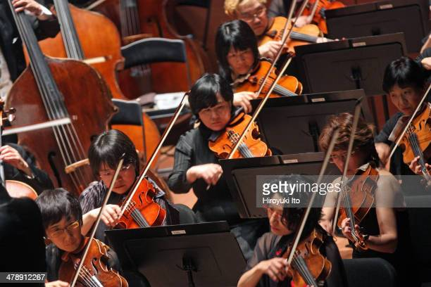 Eiji Oue Pictures and Photos - Getty Images