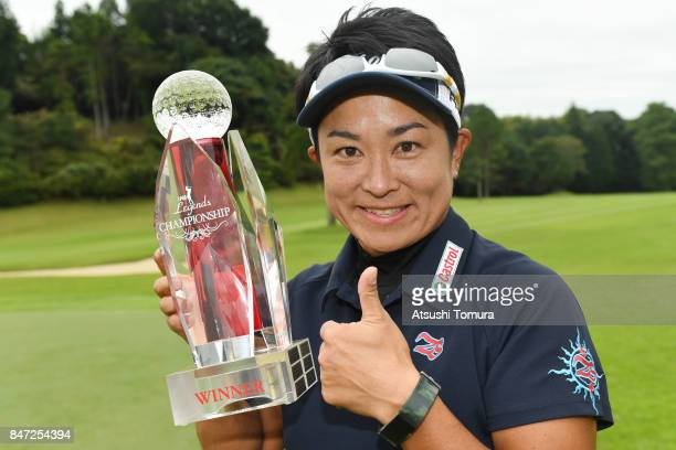Eika Otake of Japan poses with the trophy after winning the LPGA Legends Champioship KRY Cup at Shunan Country Club on September 15 2017 in Shunan...