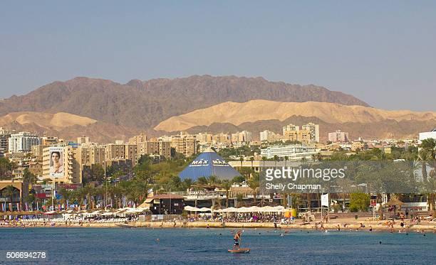 Eilat Holiday Resort, the Negev, Israel