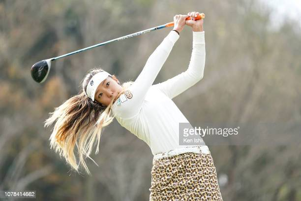 Eimi Koga of Japan hits a tee shot on the 9th green during the final round of the LPGA Rookies Championship Kaga Electronics Cup at the Great Island...