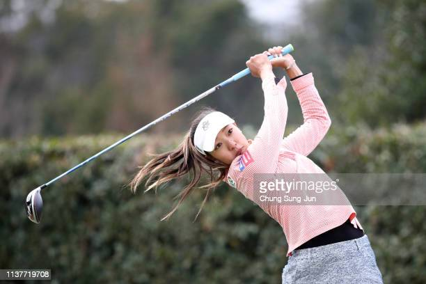 Eimi Koga of Japan plays a tee shot on the 2nd hole during the second round of the TPoint x ENEOS Golf Tournament at Ibaraki Kokusai Golf Club on...