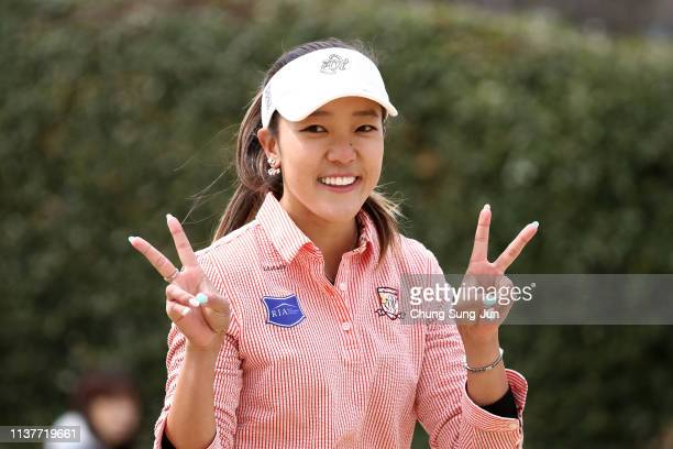Eimi Koga of Japan reacts after a putt on the 2nd hole during the second round of the TPoint x ENEOS Golf Tournament at Ibaraki Kokusai Golf Club on...
