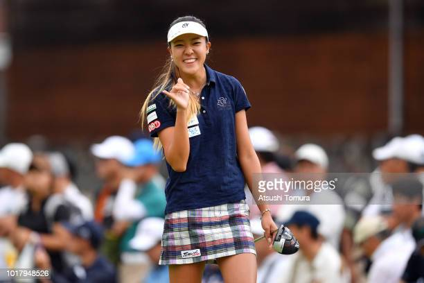 BoMee Lee of South Korea smiles during the first round of the CAT Ladies at Daihakone Country Club on August 17 2018 in Hakone Kanagawa Japan