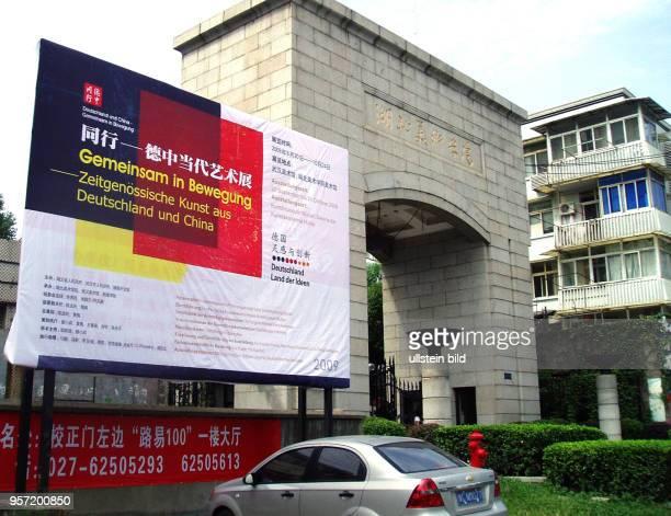 Eine große Werbung mit dem Schriftzug 'Gemeinsam in Bewegung' in deutscher und chinesischer Sprache hängt am Eingang zur Kunstakademie in Wuhan...