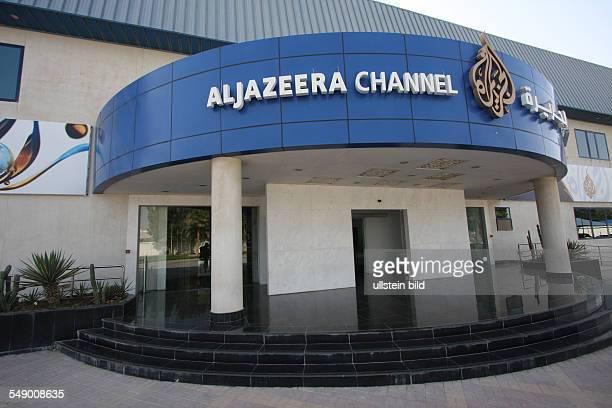 Eingang Al Dschasira Al Jazeera Fernsehsender in Doha Katar