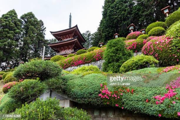 Eirinji or Eirinji Jokoden Temple located in ShimoYugi in Hachioji Tokyo The temple is selected as one of Hachioji HachijiHakkei 88 Scenic Places in...