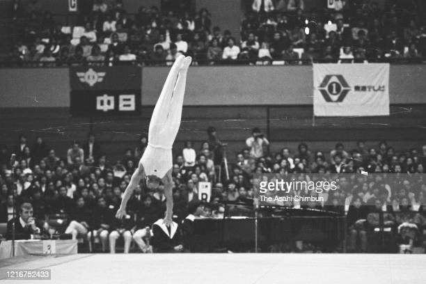 Eizo Kenmotsu of Japan competes in the Floor during day two of the Chunichi Cup Artistic Gymnastics Invitational Championships at the Aichi...
