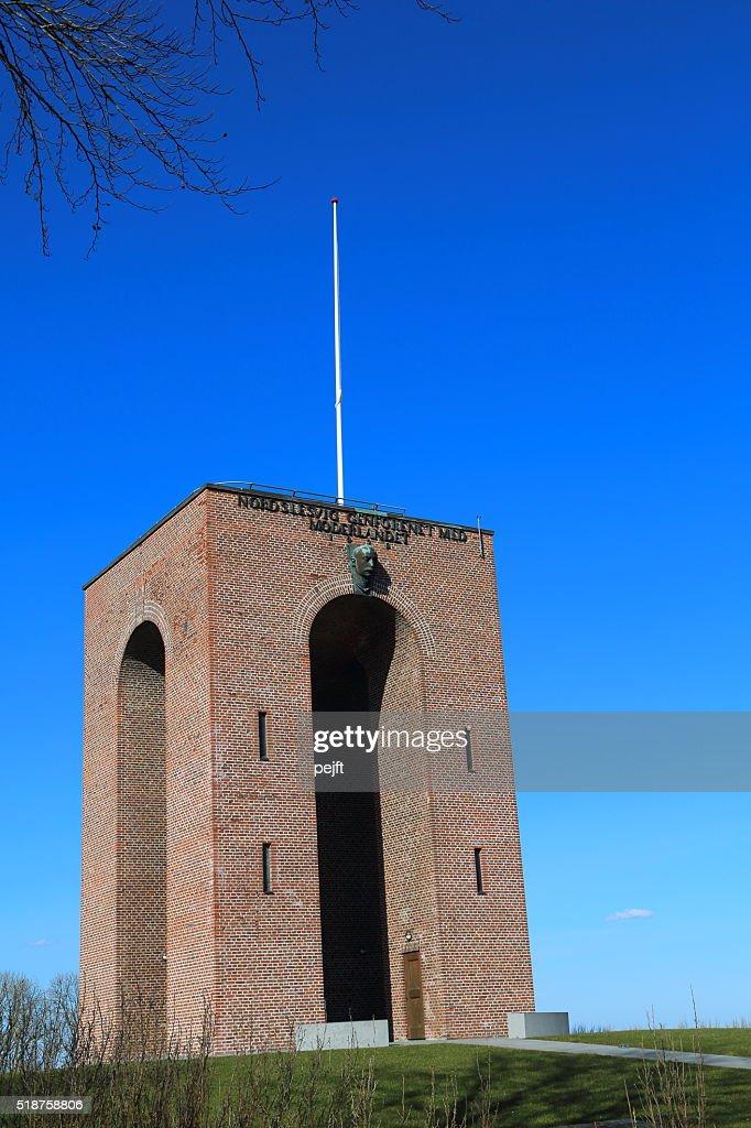 Ejer Bavnehoj - most known beacon hill in Denmark : Stock Photo
