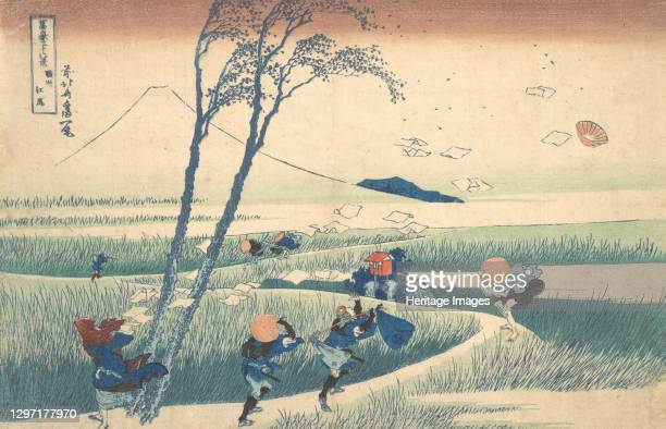 Ejiri in Suruga Province , from the series Thirty-six Views of Mount Fuji , circa 1830-32. Artist Hokusai.