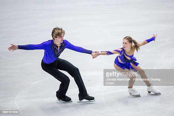 Ekaterina Aleksandrovskaya and Harley Windsor of Austria compete during the junior pairs free skating on day two of the ISU Junior Grand Prix of...