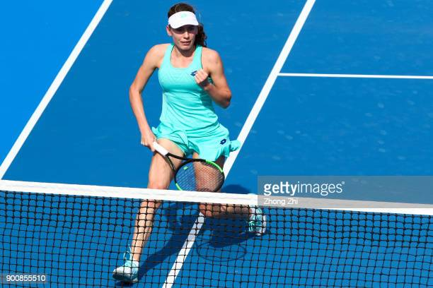 Ekaterina Alexandrova of Russia celebrates a shot during the match against IrinaCamelia Begu of Romania during Day 4 of 2018 WTA Shenzhen Open at...