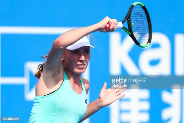 Ekaterina Alexandrova of Russia returns a shot during the match against IrinaCamelia Begu of Romania during Day 4 of 2018 WTA Shenzhen Open at...
